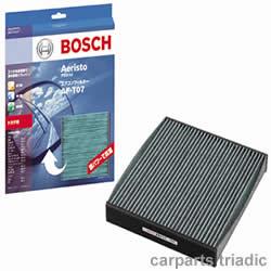 従来の除塵・脱臭フィルターに抗菌機能を追加【BOSCH】エアコンフィルターアエリスト(抗菌タイプ・国内車用)