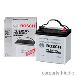 <送料無料>国産車用ボッシュ高性能カルシウムバッテリー【BOSCH】 PSバッテリー