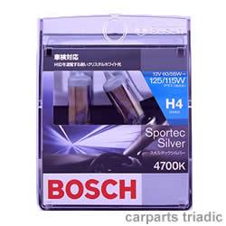 HID を凌駕する鋭いクリスタルホワイト光 4700K【BOSCH】スポルテックシルバー