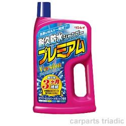 【リンレイ】耐久防水シャンプープレミアムVersion