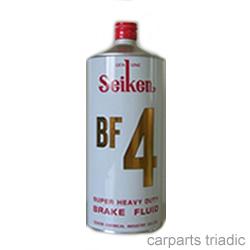 【Seiken】ブレーキフルード (ブレーキ液)