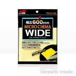 ワイドサイズで従来の「マイクロセーマ」よりも吸水・保水量が向上【ソフト99】マイクロセーマワイド 1枚