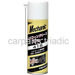 【UNICON】シリコーングリーススプレー 415 (シリコーン潤滑剤)